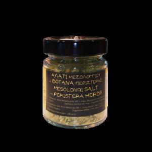 Περισυλλογή - Αλάτι για λεμονάτα